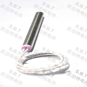 Ceramic grain sealing direct outlet heating tube